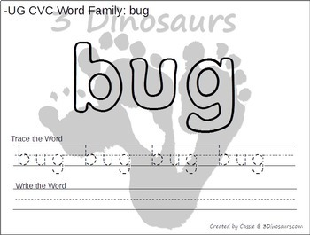 CVC Word Family Playdough Mats with Tracing & Writing