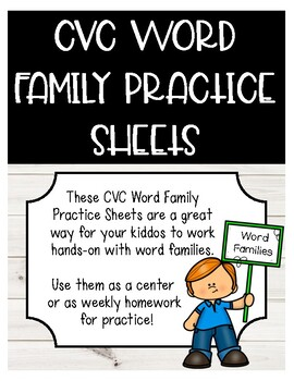 CVC Word Family Practice Sheets