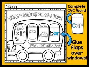 CVC ~ Word Family Printables