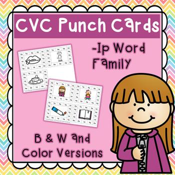 CVC Word Family Punch Activity: -Ip Words