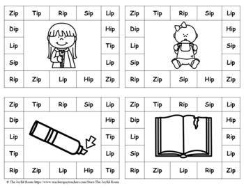 CVC Word Family Punch Activity: Short I Bundle