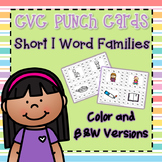 CVC Word Family Punch Activity: Short I Bundle