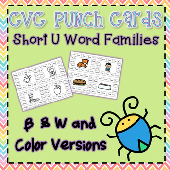 CVC Word Family Punch Activity: Short U Bundle