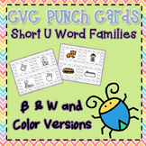 CVC Word Family Punch Activity: Short U Bundle