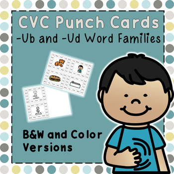 CVC Word Family Punch Activity: -Ub and -Ud Words