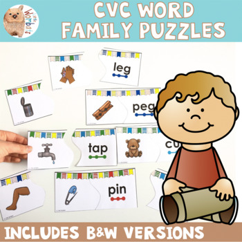 CVC Word Family Puzzle Activity