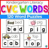 CVC Puzzles | CVC Word Family Puzzles | Literacy Centers