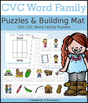 CVC Word Family Puzzles