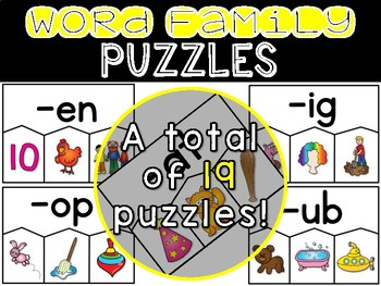 Short Vowel CVC Word Family Puzzles Activity for Kindergarten Literacy Centers