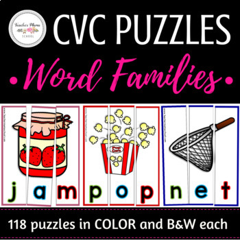 CVC Puzzles with Recording Sheet | Word Families | Color-coded |