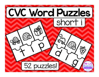 CVC Word Family Riddles - Short I