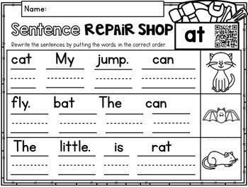 CVC Word Family Sentence Repair Shop