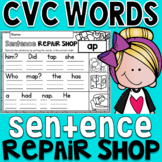 CVC Word Family Sentence Repair Shop