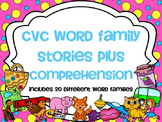 CVC Word Family Short Stories plus Comprehension
