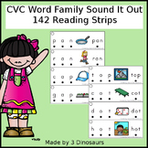 CVC Word Family Sound It Out