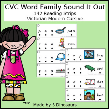 CVC Word Family Sound It Out {Victorian Modern Cursive}