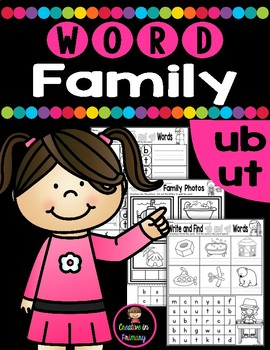 CVC Word Family -UB AND -UT Worksheets