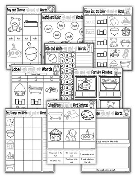 CVC Word Family -UB AND -UT Worksheets