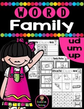 CVC Word Family -UD, -UM, -UP Worksheets