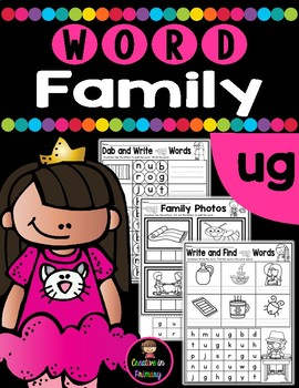 CVC Word Family UG Worksheets