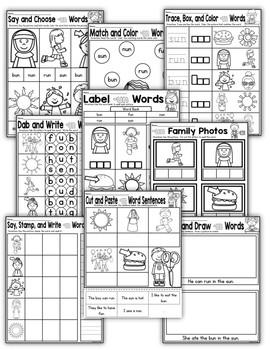 CVC Word Family UN Worksheets