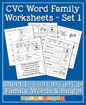 CVC Word Family Vol. 1 Short I