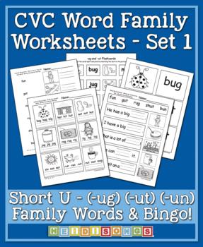 CVC Word Family Vol. 1 Short U