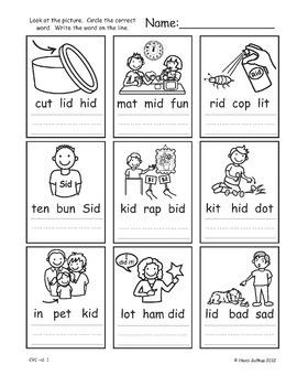 CVC Word Family Vol. 2 Short I