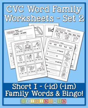 CVC Word Family Vol. 2 Short O