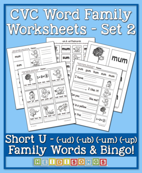 CVC Word Family Vol. 2 Short U