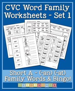 CVC Word Family Vol.1 - Short A