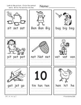 CVC Word Family Vol. 1 Short E