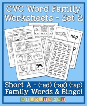 CVC Word Family Vol.2 - Short A