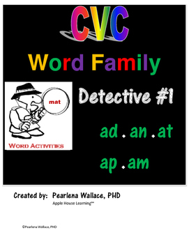 CVC Word Family Word 'Detective' NO PREP Packet