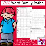 CVC Word Family Word Paths