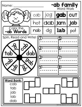CVC Word Family Word Work