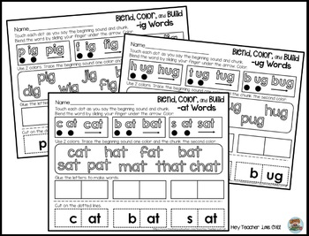 CVC Word Family Activities: Short Vowel Reading Fluency