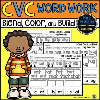 CVC Word Family-Word Work: Blend, Color, and Build