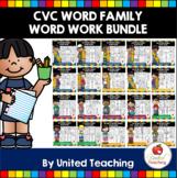 CVC Words Worksheets Bundle (Distance Learning)
