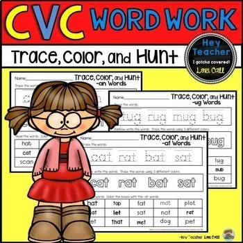 CVC Word Work Activity:Trace, Color, and Hunt Short Vowels