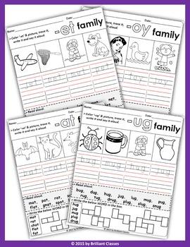 CVC Word Family Word  Works