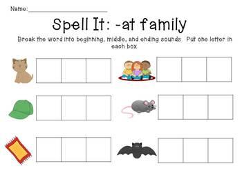 CVC & Word Family Words