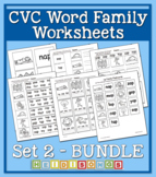 CVC Word Family Worksheets Volume 2