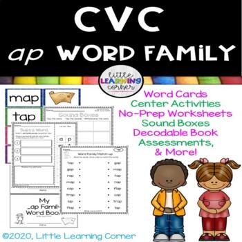 CVC ap Word Family Packet ~ Short a