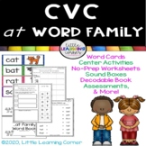 CVC at Word Family Packet ~ Short a
