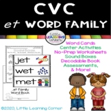 CVC et Word Family Packet ~ Short e