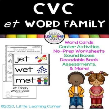 CVC et Word Family Packet ~ Short e