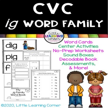 CVC ig Word Family Packet ~ Short i