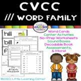CVC ill Word Family Packet ~ Short i