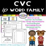 CVC ip Word Family Packet ~ Short i